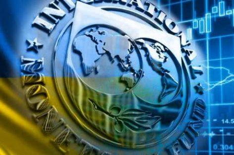 Долговая яма растет: Украина получит от МВФ еще $ 3,9 млрд.