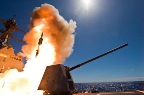 США и Япония испытают ракеты для ПРО