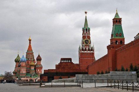 На Красной площади откроют новый музейно-выставочный комплекс