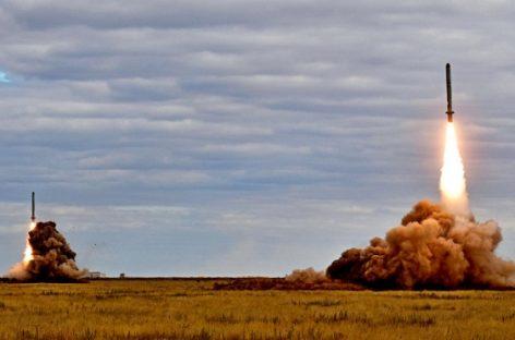 США проводит консультации по выходу из Договора о ликвидации ракет средней и меньшей дальности