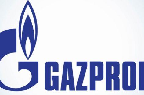 В проектных институтах «Газпрома» прошли увольнения