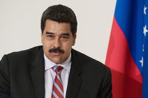Мадуро считает, что США готовят госпереворот в Венесуэле