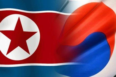 Республика Корея выделила почти миллиард долларов на сотрудничество с КНДР в 2019 году