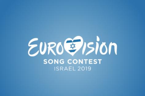 Букмекеры оценивают шансы российских артистов представлять страну на Евровидении
