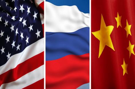 США и дальше будет работать над ядерным сдерживанием России и Китая
