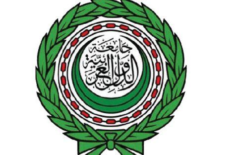 Прошел четвертый саммит Лиги арабских государств