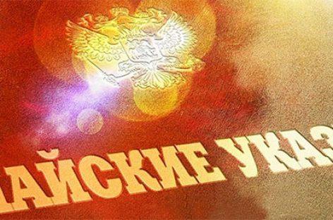 Силуанов спрогнозировал успешное исполнение майских указов президента