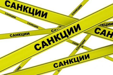 В ПАСЕ признали санкции против России бесполезными