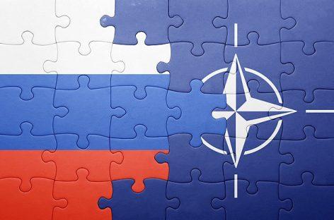 НАТО не готово обсуждать с РФ тему выхода из ДРСМД