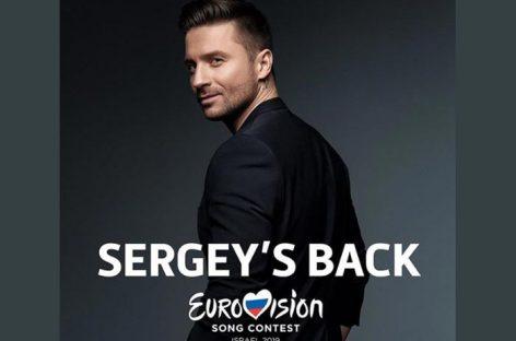 Букмекеры пророчат победу Сергею Лазареву!