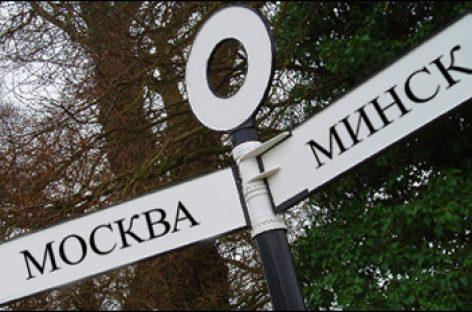 Дипломат Бабич: Москве и Минску необходима актуализация Союзного договора