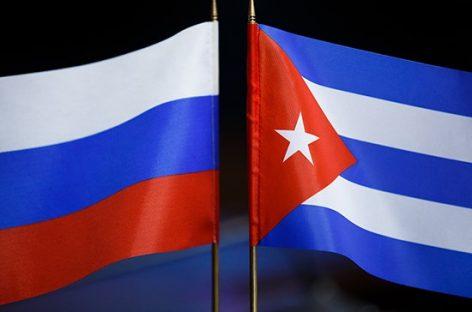 Представители Кубы и России провели переговоры по отношениям между странами