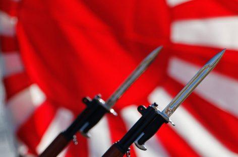 В Японии боятся серьёзных уступок США для КНДР