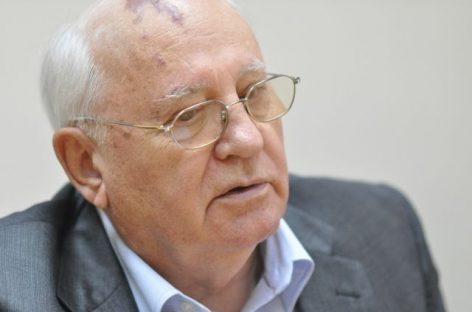 Горбачев раскрыл цель выхода США из Договора о ракетах средней и меньшей дальности