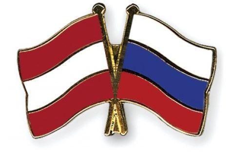 Австрия продолжит поддерживать «Северный поток-2»