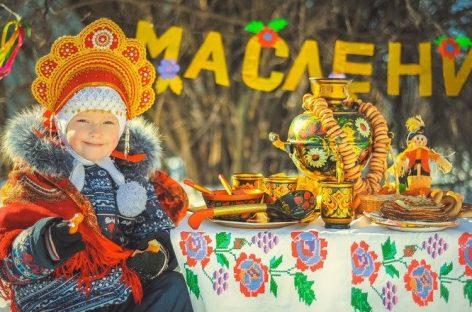 «Московская Масленица»  приглашает гостей!