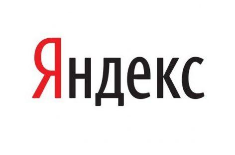 «Яндекс» займется сьемками кино и сериалов