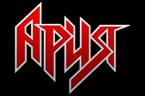 «Ария» выпустит видео-концертник с помощью фанатов