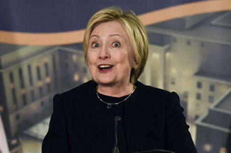 Хиллари Клинтон не будет брать участие в предвыборной гонке 2020