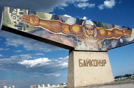 Останется ли Россия на Байконуре?