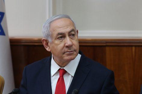 Нетаньяху предложил свой план по решению сирийского кризиса