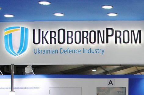 Воровство в «Укроборонпроме»: что думает делать Порошенко?