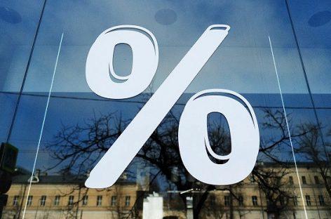 Российские банки на 17 % увеличили выдачу кредитования