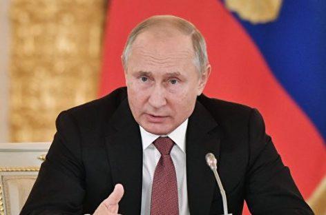 Путин поговорил о реформировании госслужб