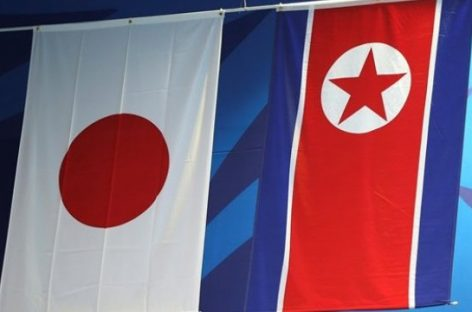 Японские санкции для КНДР продлены на 2 года