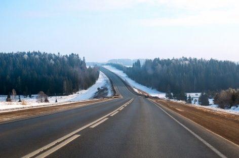 На «Развитие дорожного хозяйства и транспортной сети» будет направлено 65,8 млрд рублей
