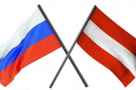 «Сочинский диалог» России и Австрии пройдет в мае