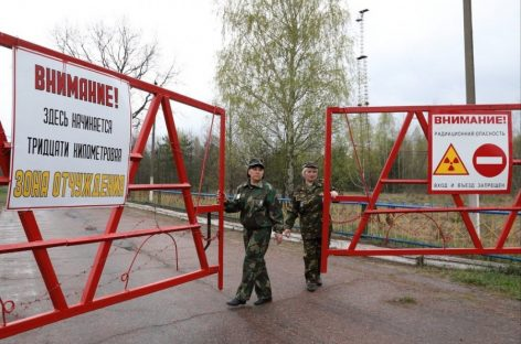 В Беларуси открывают турмарштруты в зону отчуждения