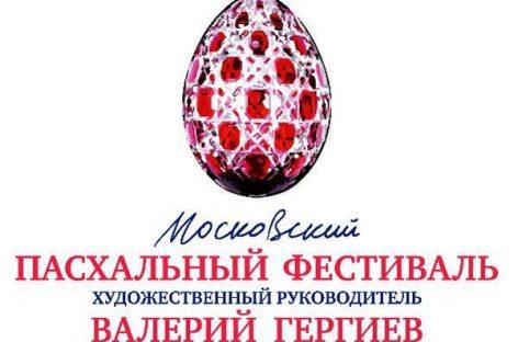 Пасхальный фестиваль в столице продлится 16 дней!