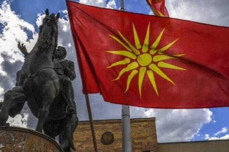 В Северной Македонии продолжат курс в НАТО