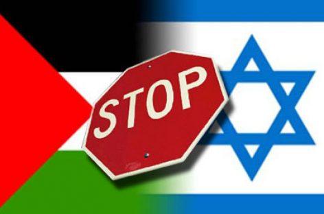 Палестина и Израиль достигли договорённостей по Сектору Газа