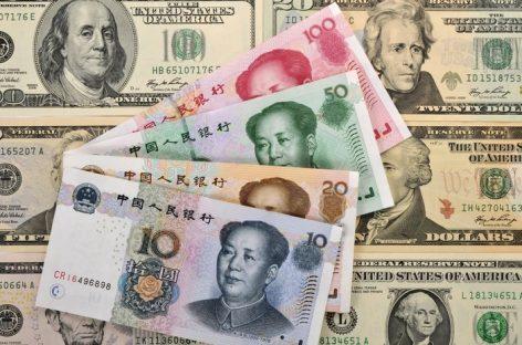 Китай может сократить вложения в американский госдолг