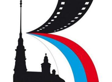 Стартовал фестиваль «Виват, кино России!»