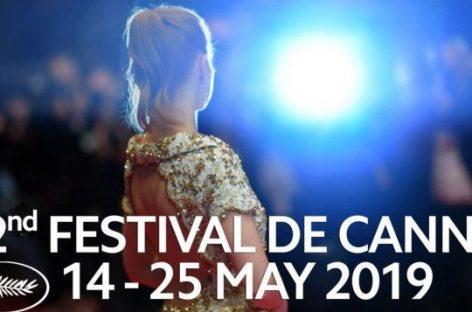 Организаторы Каннского фестиваля назвали имена всех членов жюри
