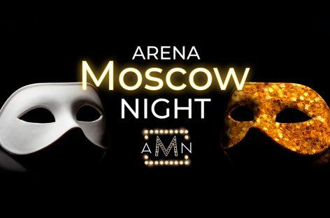 29 мая пройдет очередной концерт Arena Moscow Night
