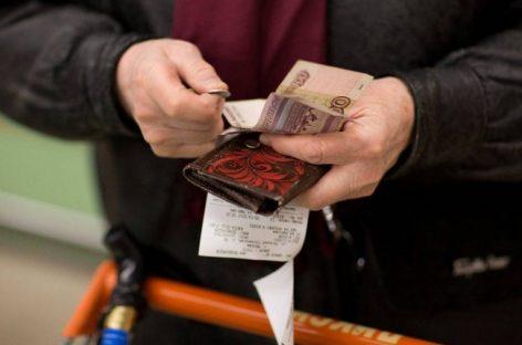 Силуанов поговорил о падении доходов населения