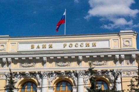 Кредитный кризис: как готовится российский Центробанк?