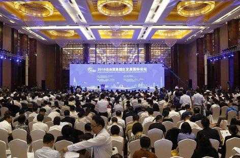 В Хайнане стартует Финансовый форум Морского Шелкового пути