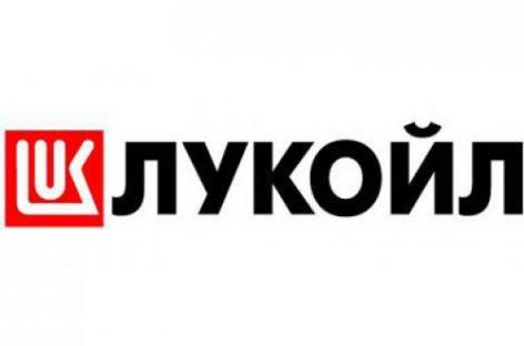 """На территории Коми """"Лукойл"""" будет участвовать в нескольких национальных проектах"""