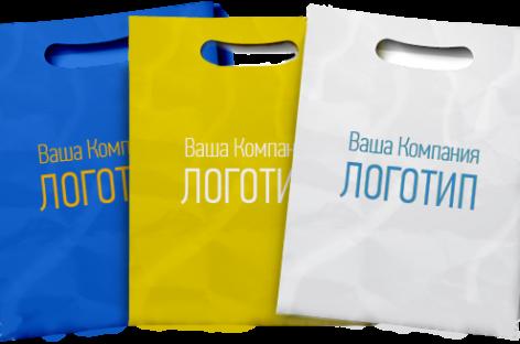 Логотипы на пакетах: преимущества такой рекламы