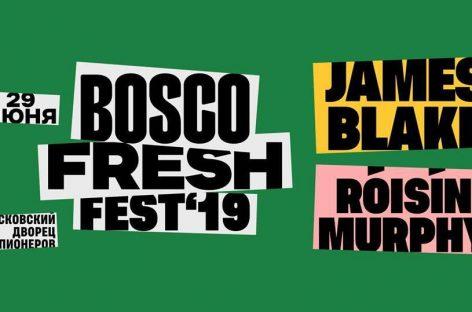 Bosco Fresh Fest ждет гостей 29 июня