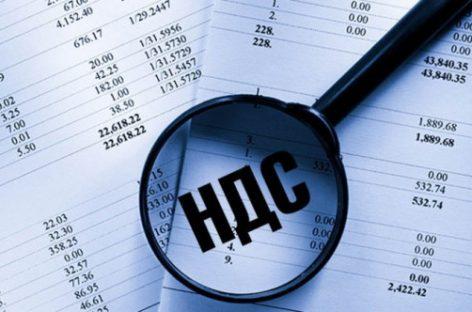 РАНХиГС представил доклад о мониторинге экономической ситуации в стране