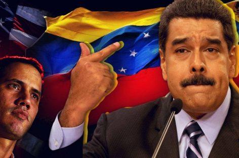 Оппозиция Венесуэлы намерена продолжить переговоры с властями