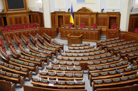 Выборы в Украине: итоги