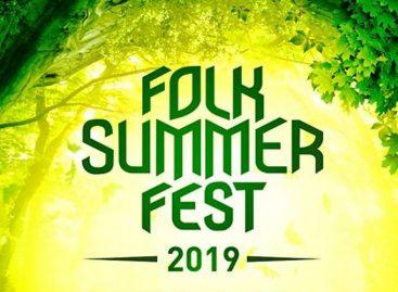 FOLK SUMMER FEST 2019 вновь собирает гостей
