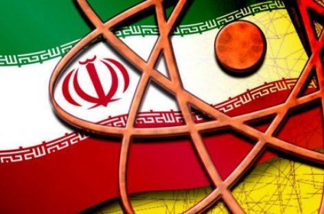 Вопросы иранской ядерной сделки предложили обсудить в сентябре